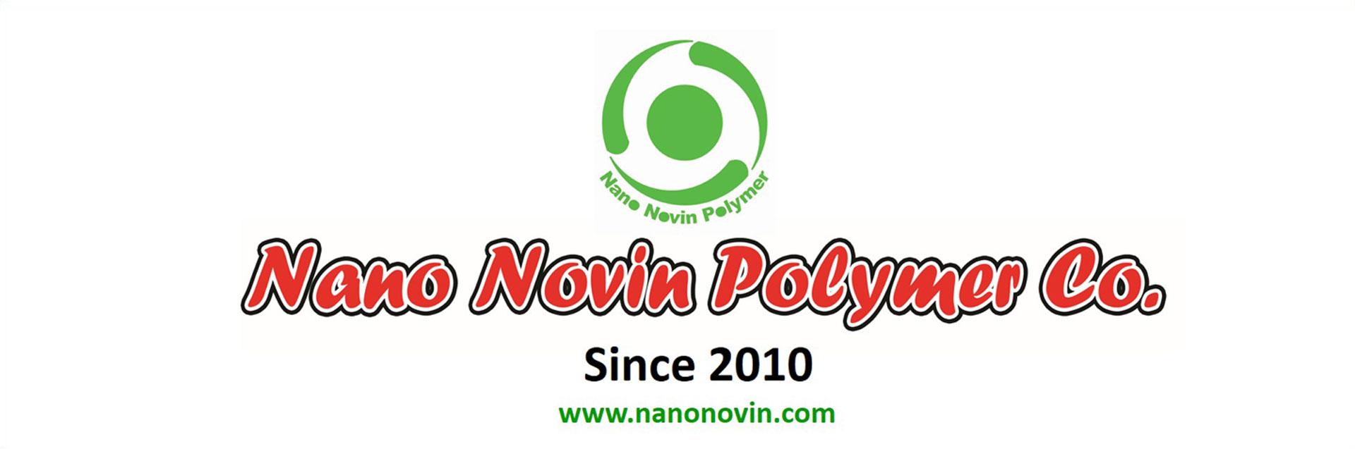 نانو نوین