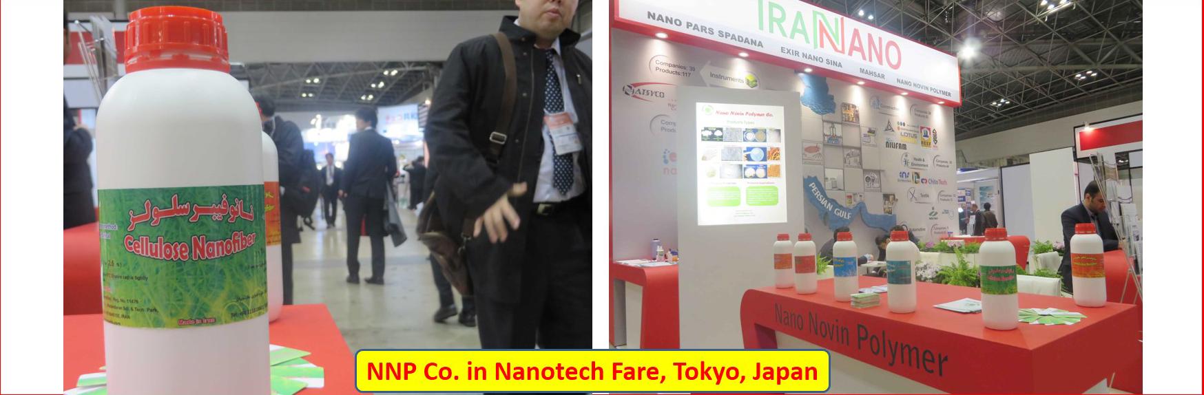 Nano Fare Japan
